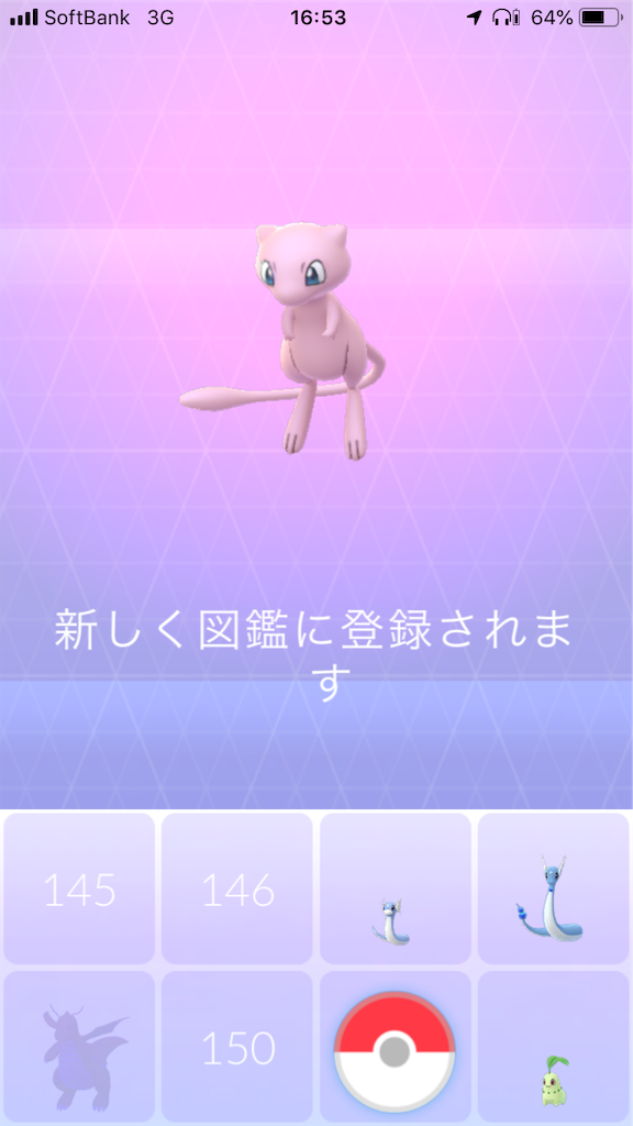f:id:tabunsuguakiru:20181104171521p:image