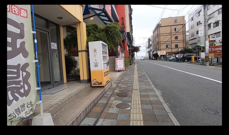 f:id:tachi221:20190301114619p:plain