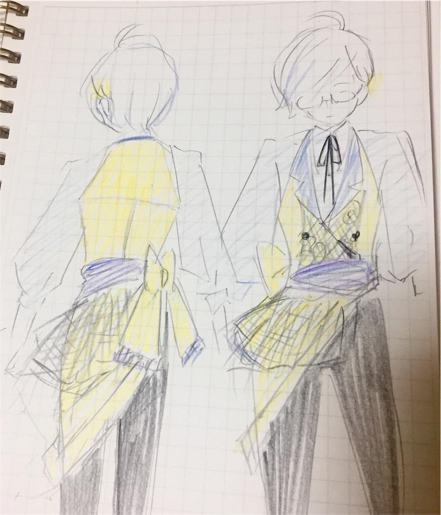 f:id:tachi87a:20170126204314j:image