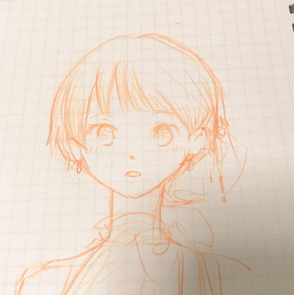 f:id:tachi87a:20170407143614j:plain