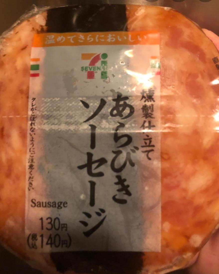 f:id:tachi_san:20190906173141p:plain