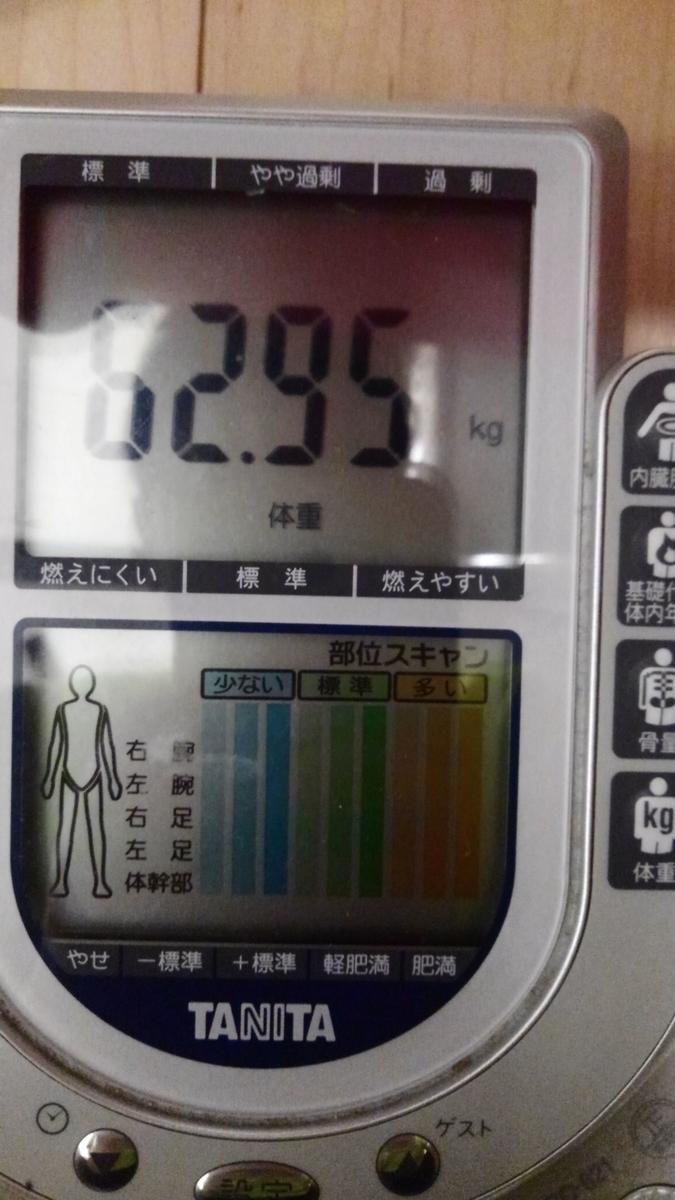 f:id:tachi_san:20190915091225j:plain