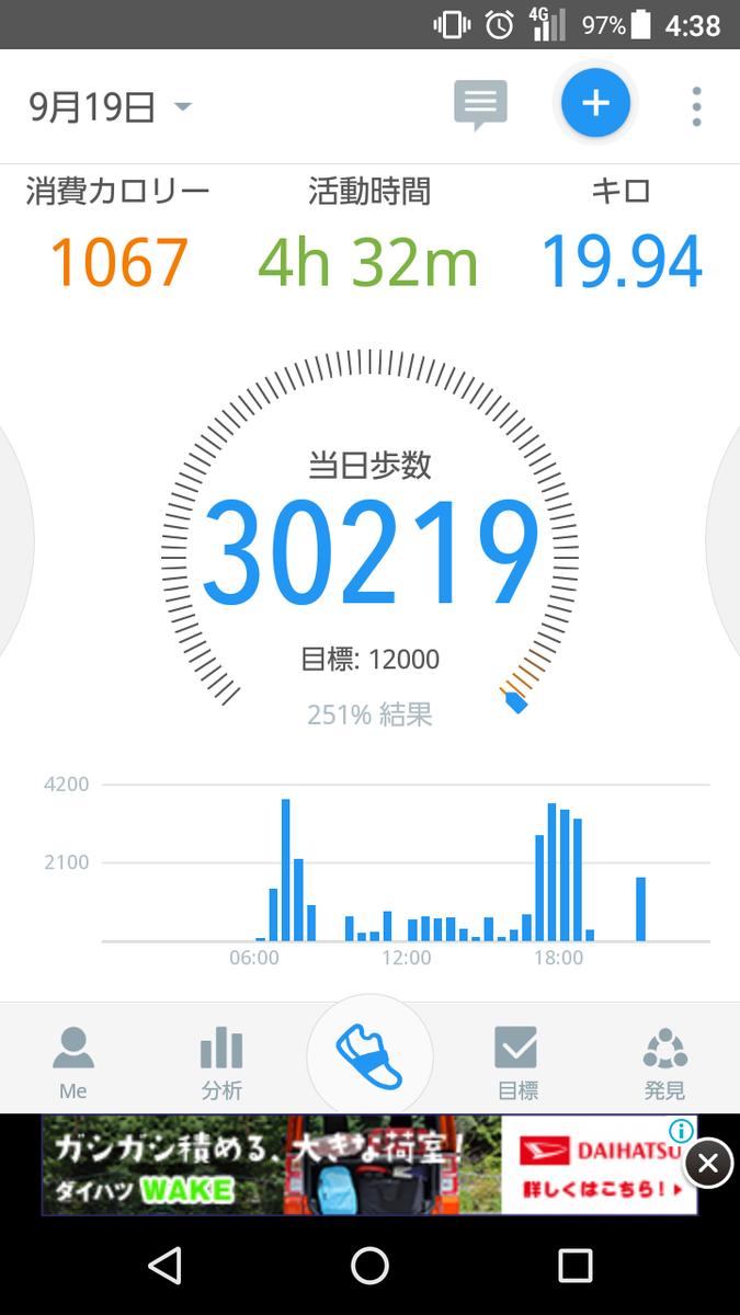f:id:tachi_san:20190920043956p:plain
