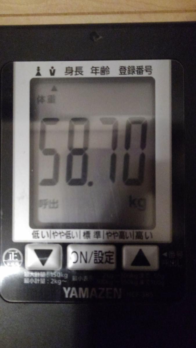 f:id:tachi_san:20191031081216j:plain