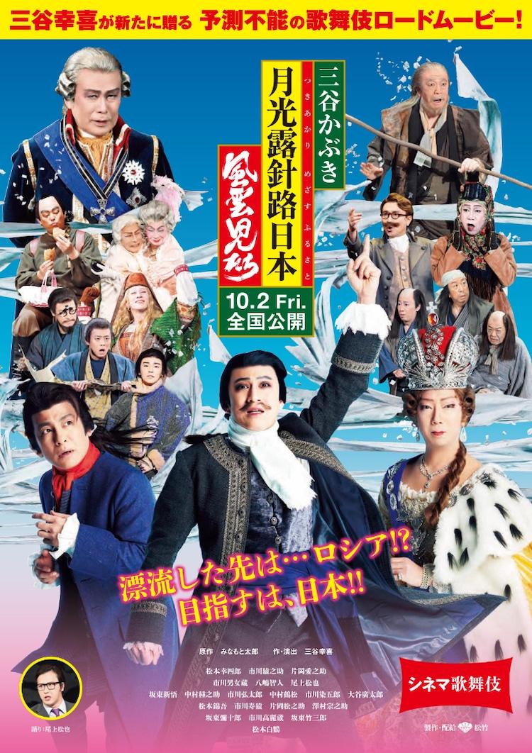 f:id:tachibana-szk1088:20201010120249j:plain