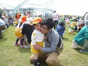 f:id:tachibana_sensei:20150424192315j:image