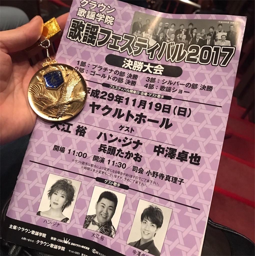 f:id:tachibanahideki:20171121200727j:image