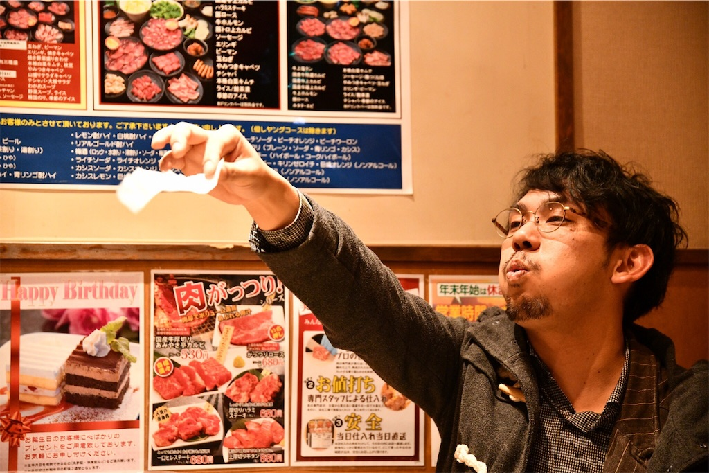 f:id:tachibanahideki:20190210195240j:image