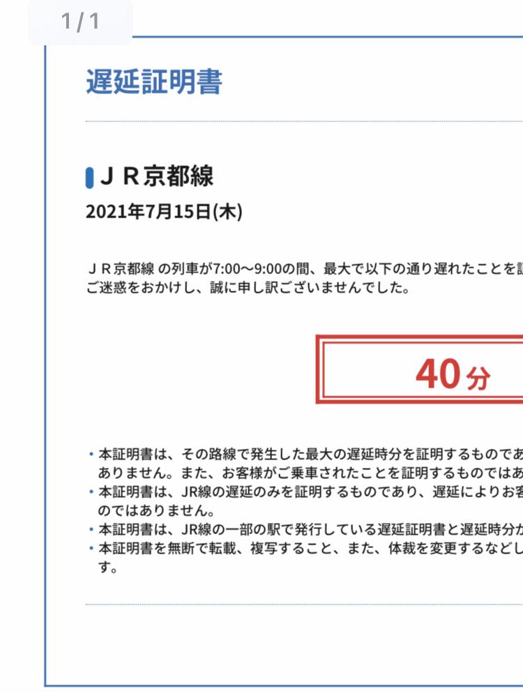 f:id:tachibananasu:20210716021135j:plain