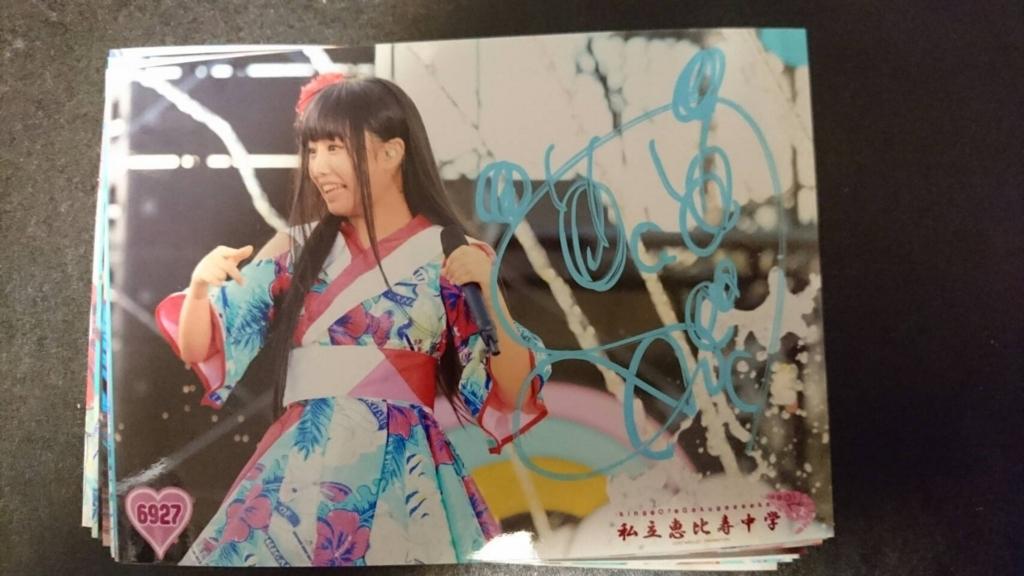 f:id:tachibanashin:20171026005811j:plain