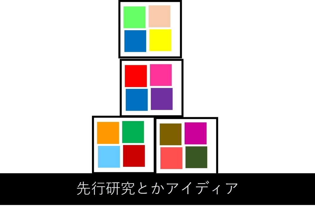 f:id:tachibanashin:20180811214104j:plain
