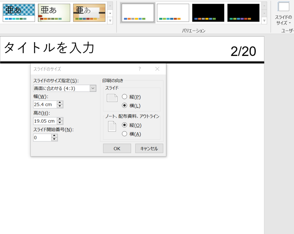 f:id:tachibanashin:20190216133013p:plain