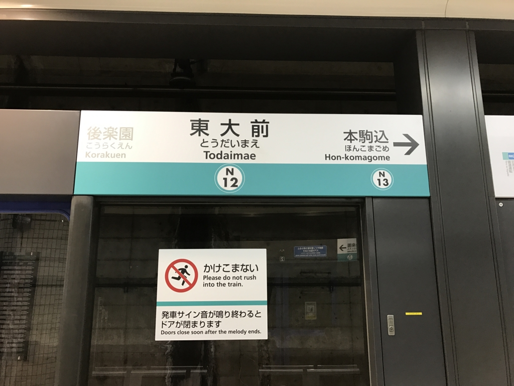 f:id:tachibanaya-shop:20161108212803j:plain