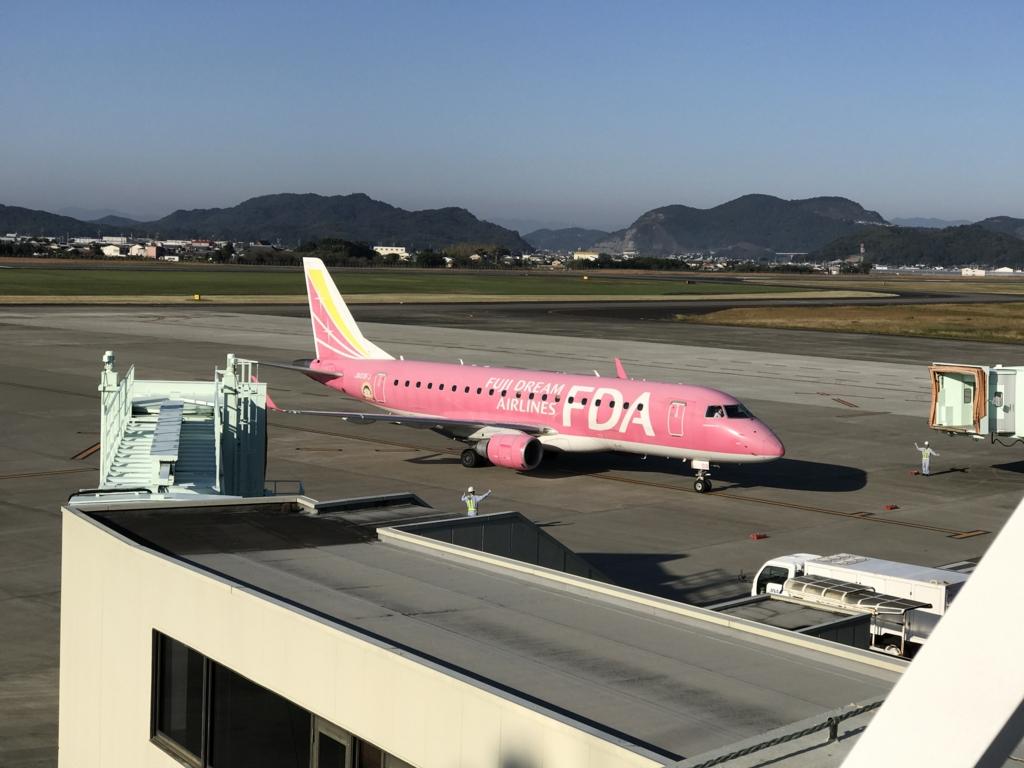 f:id:tachibanaya-shop:20161112155402j:plain