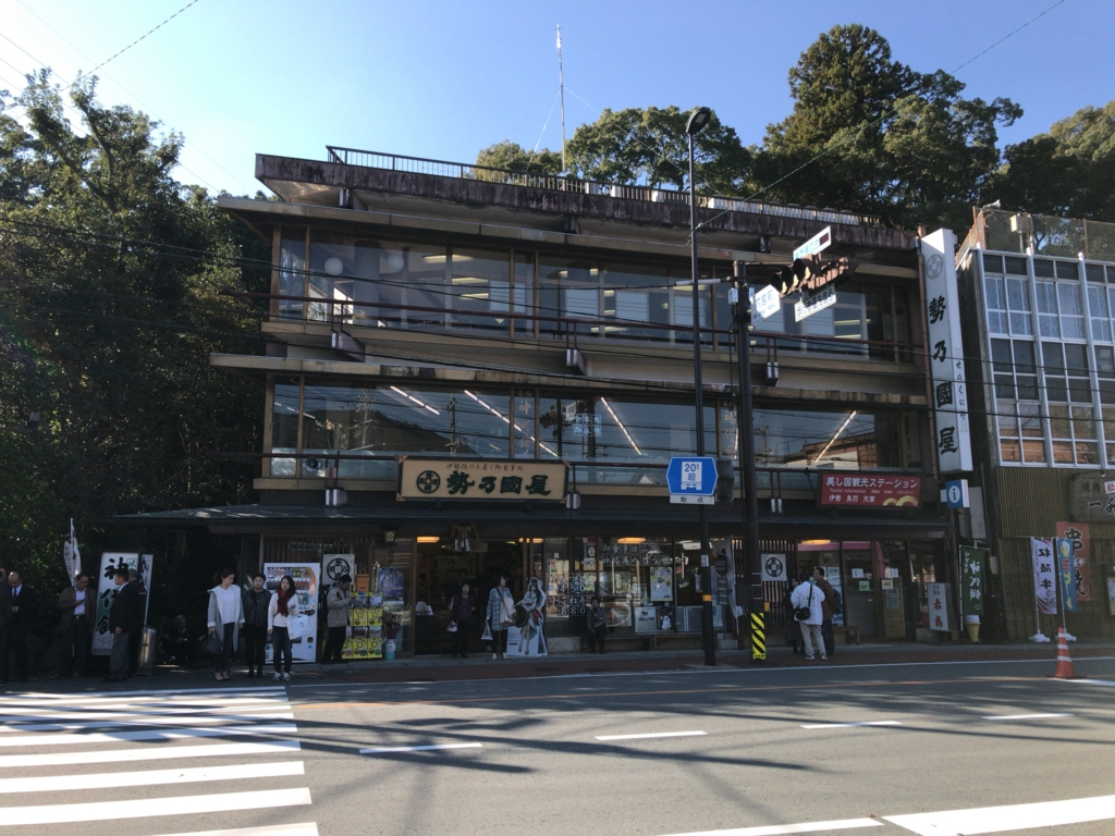 f:id:tachibanaya-shop:20161112163543j:plain