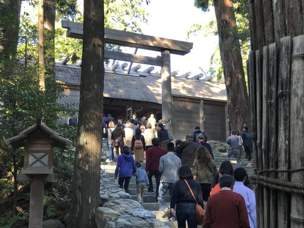 f:id:tachibanaya-shop:20161112165207j:plain