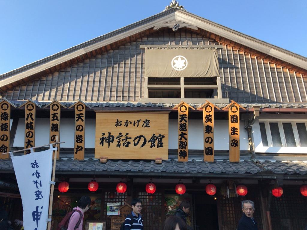 f:id:tachibanaya-shop:20161112170115j:plain