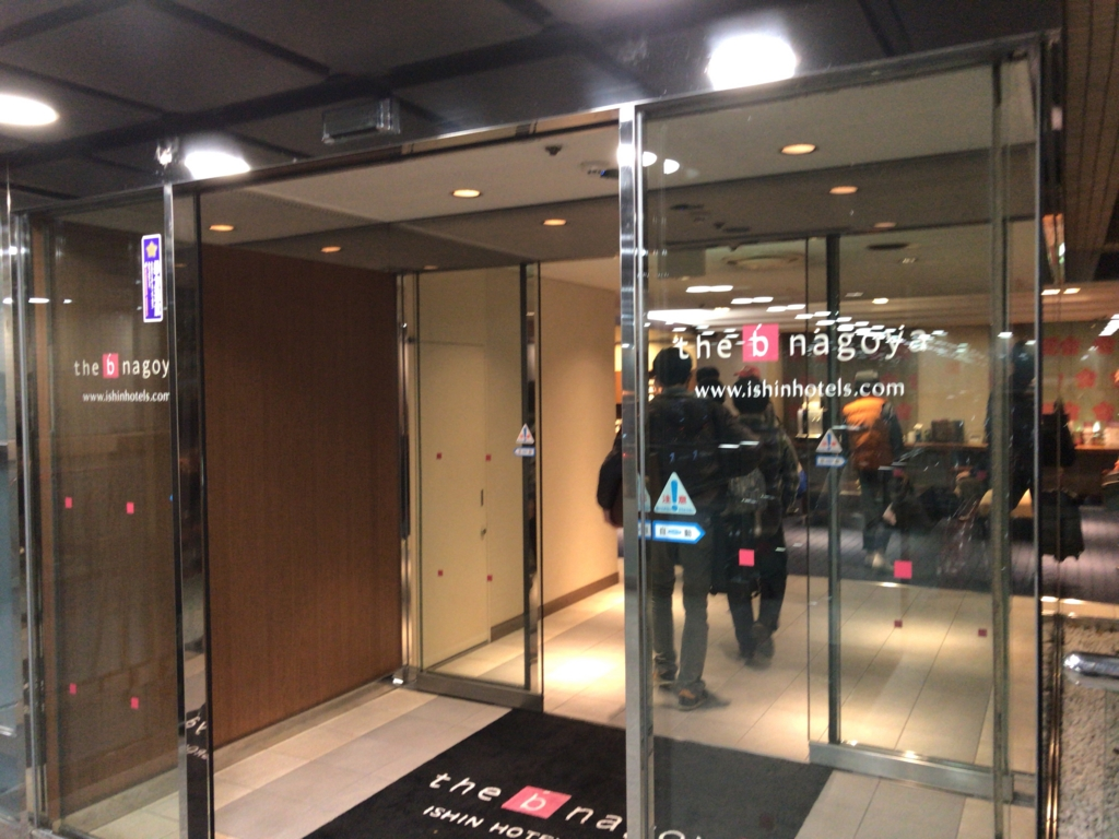 f:id:tachibanaya-shop:20161112221101j:plain