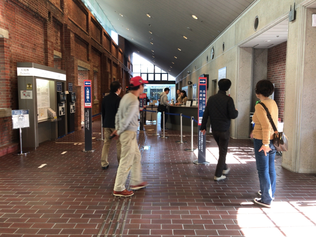 f:id:tachibanaya-shop:20161113221857j:plain