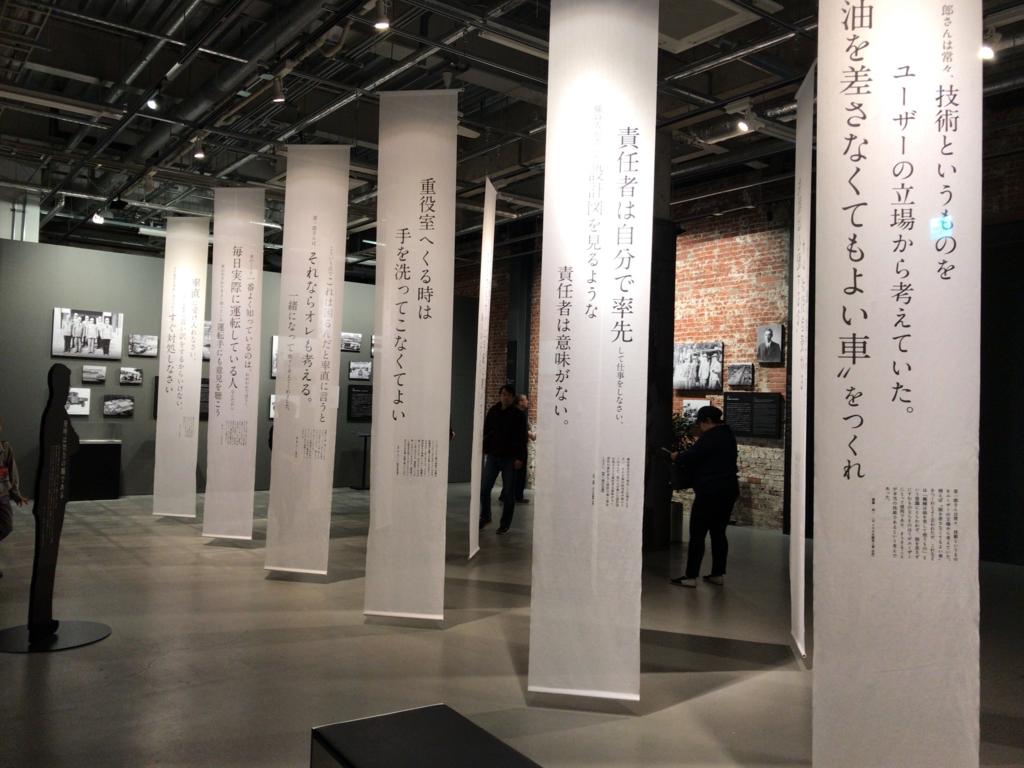 f:id:tachibanaya-shop:20161113221942j:plain