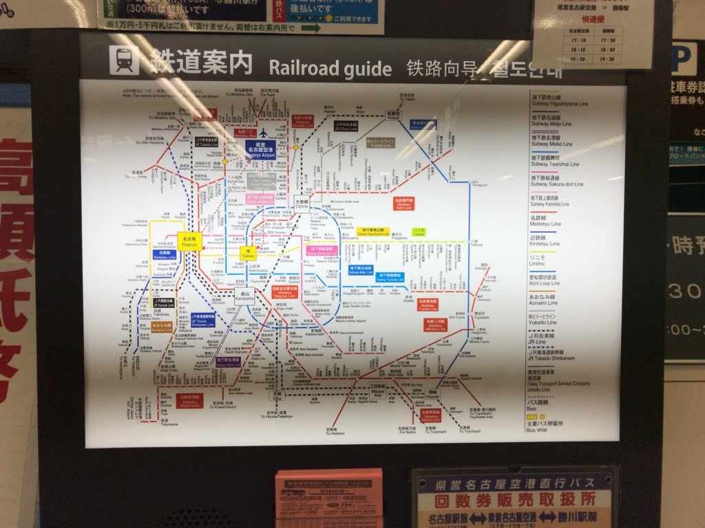 f:id:tachibanaya-shop:20161123151051j:plain