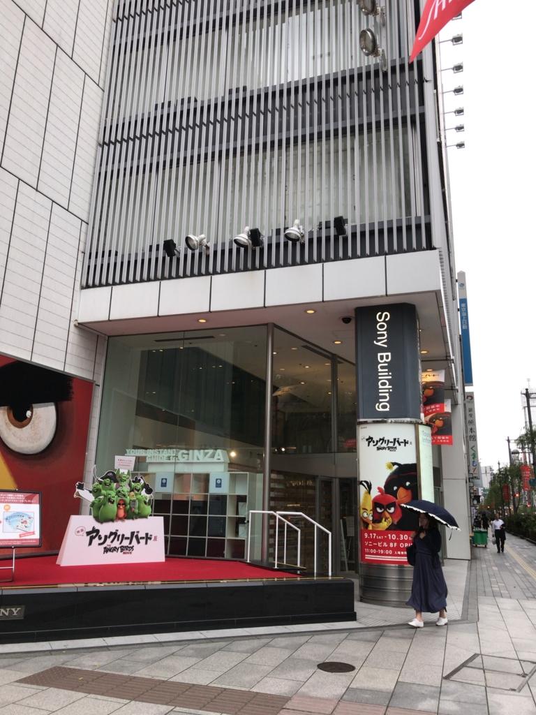 f:id:tachibanaya-shop:20161205212517j:plain