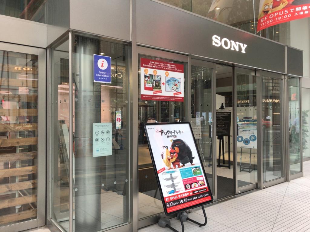 f:id:tachibanaya-shop:20161205212958j:plain