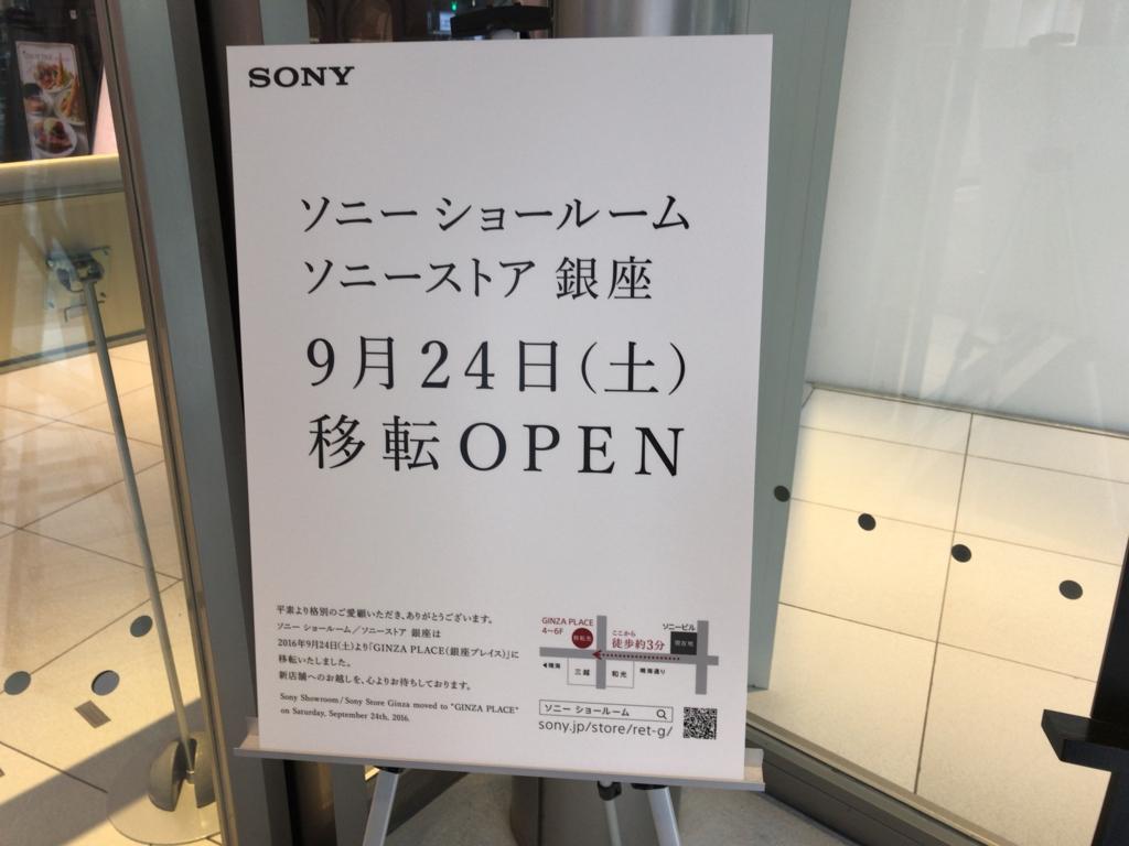 f:id:tachibanaya-shop:20161205213639j:plain
