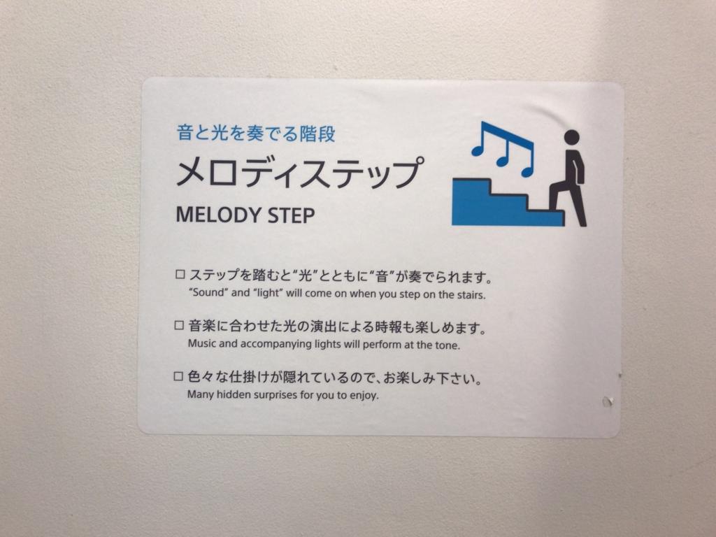 f:id:tachibanaya-shop:20161205214208j:plain