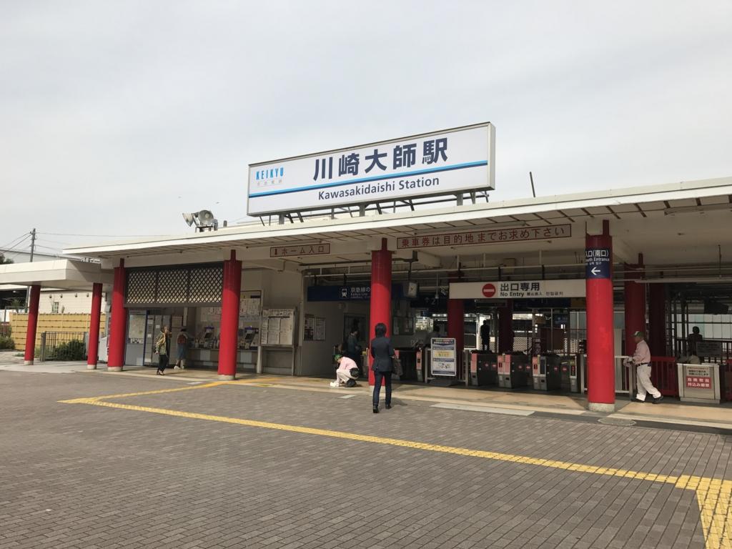 f:id:tachibanaya-shop:20161212212649j:plain