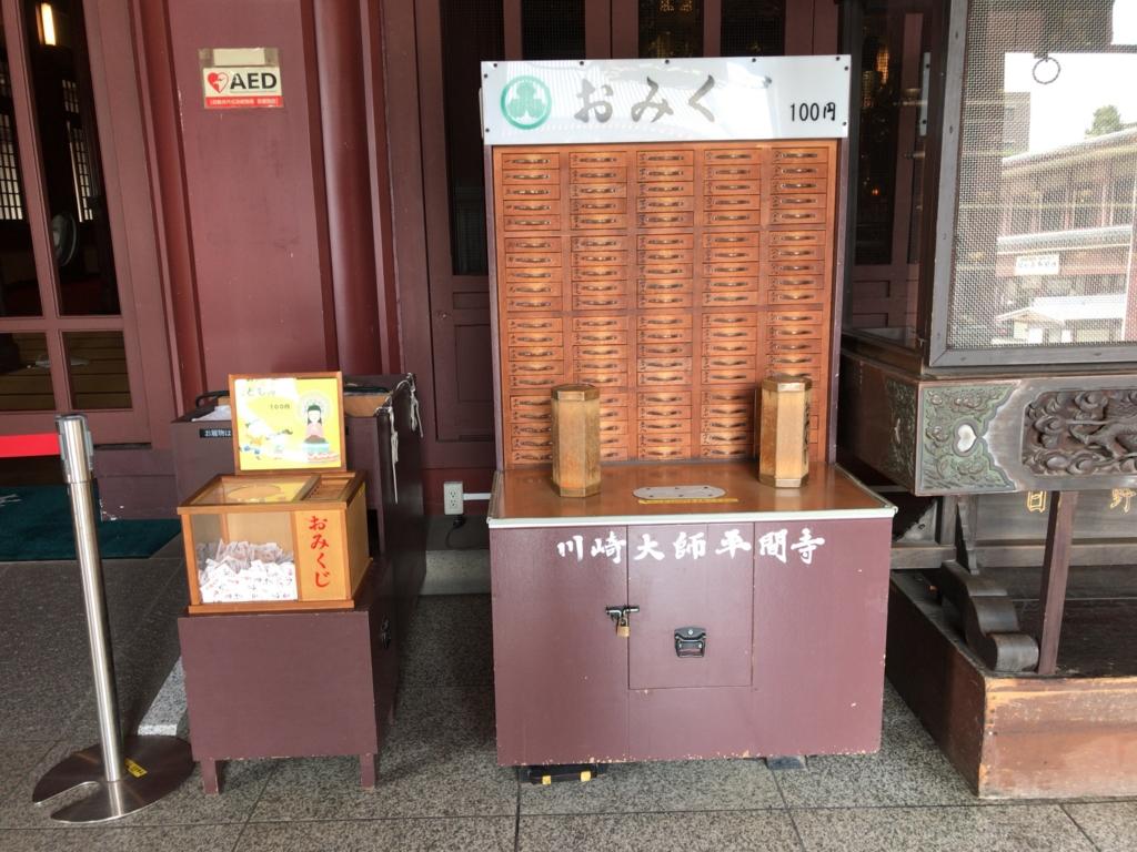 f:id:tachibanaya-shop:20161212212952j:plain