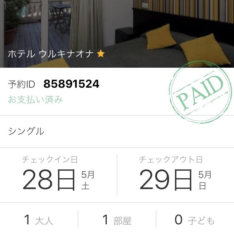 f:id:tachibanaya-shop:20170302163628p:plain