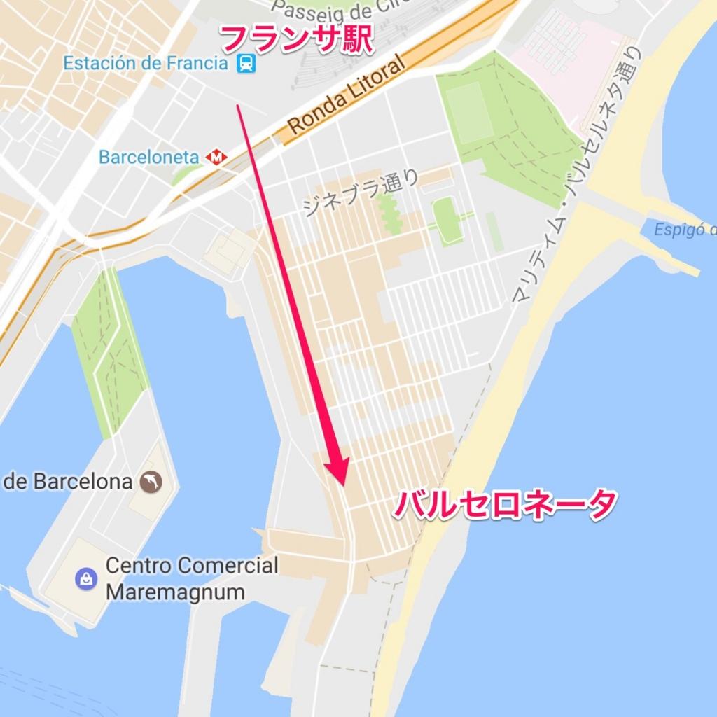 f:id:tachibanaya-shop:20170310153652j:plain