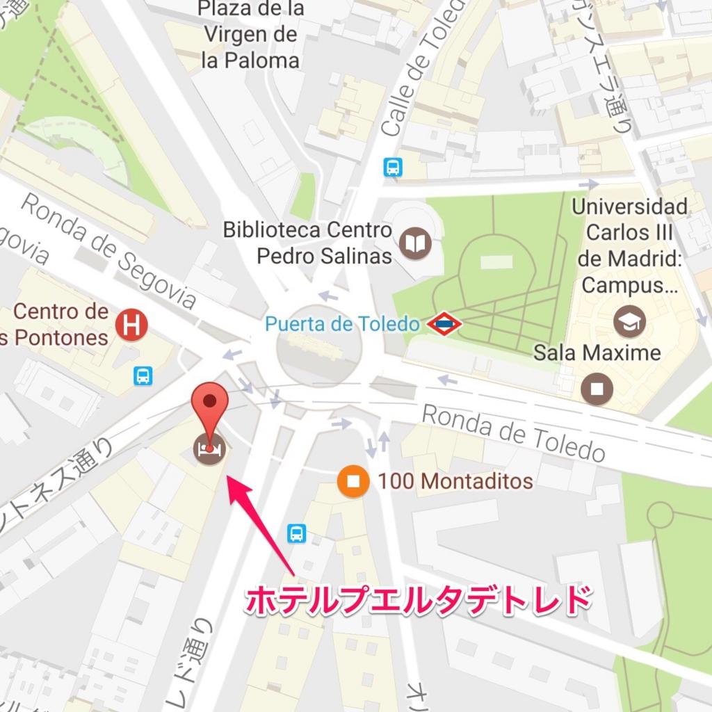 f:id:tachibanaya-shop:20170318175900j:plain