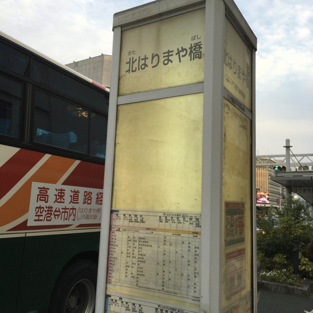 f:id:tachibanaya-shop:20170331191114j:plain