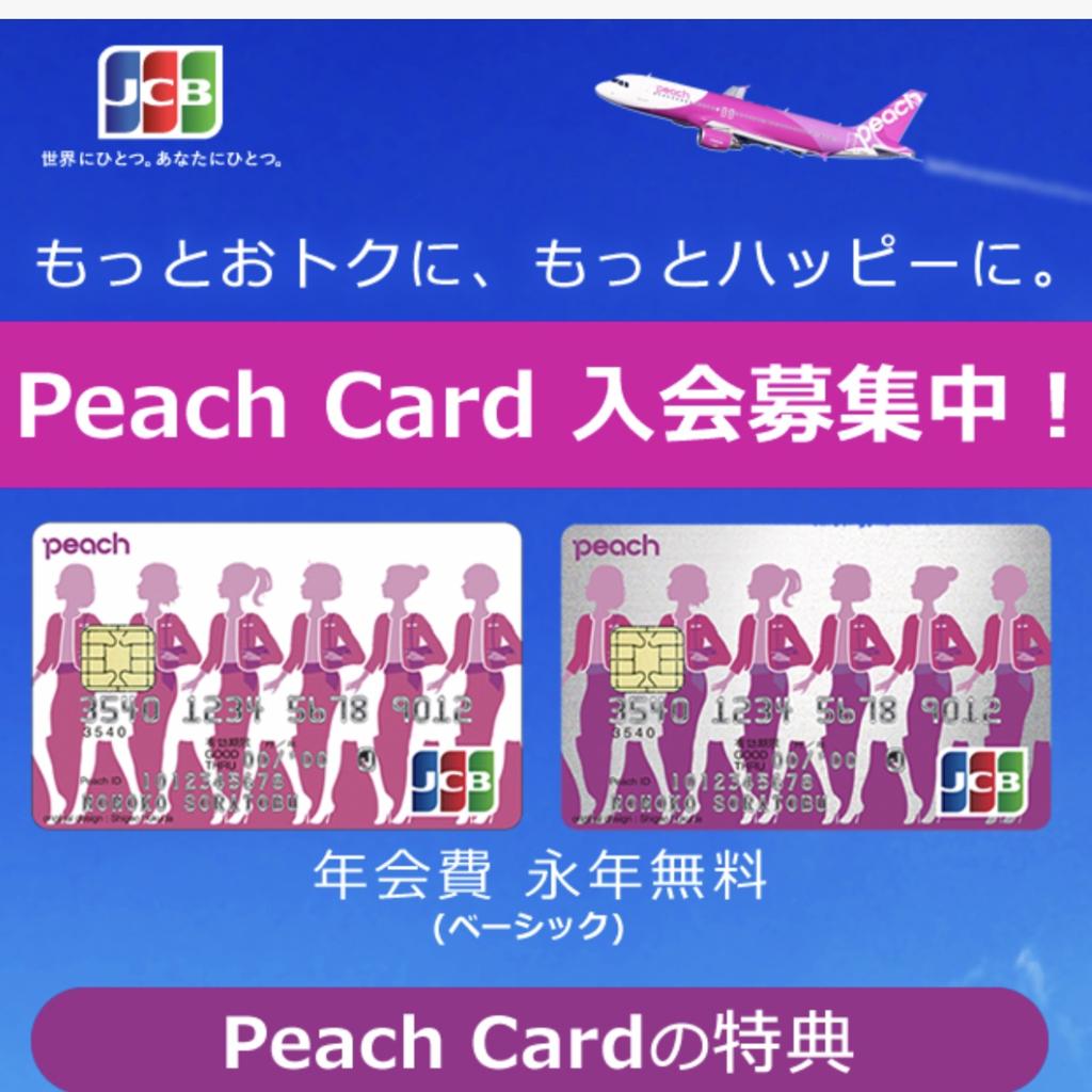 f:id:tachibanaya-shop:20170401205656p:plain