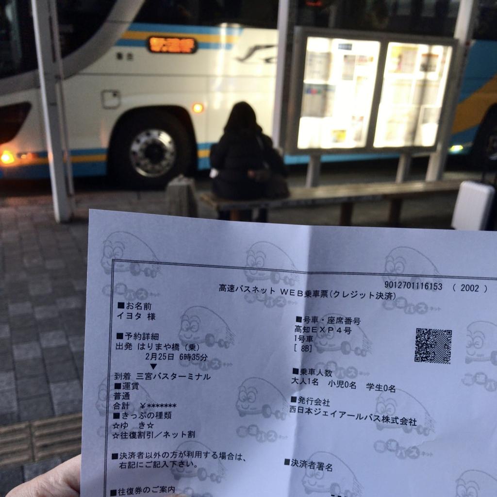 f:id:tachibanaya-shop:20170403104508j:plain