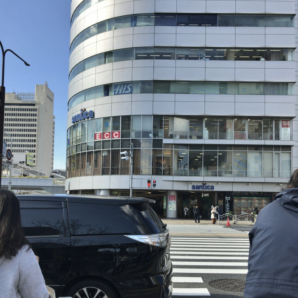 f:id:tachibanaya-shop:20170403162652j:plain