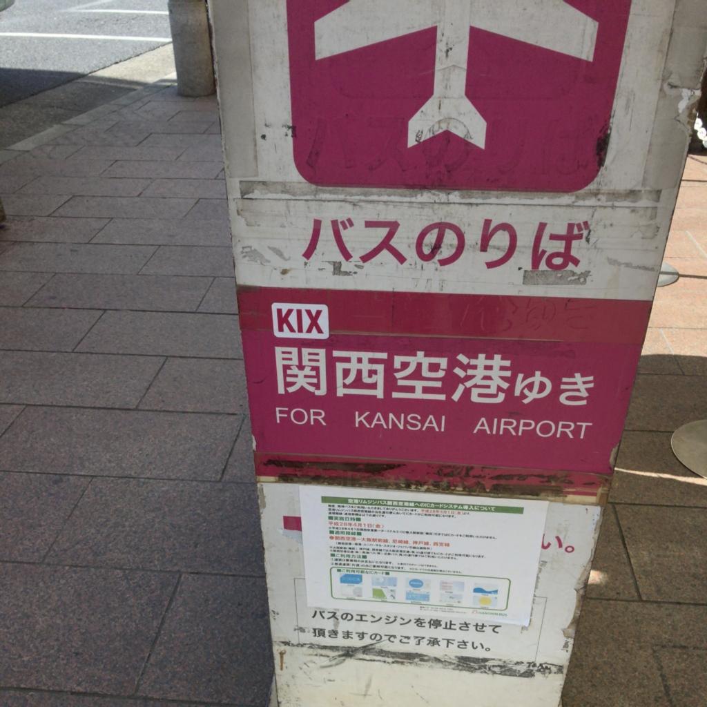 f:id:tachibanaya-shop:20170403163251j:plain