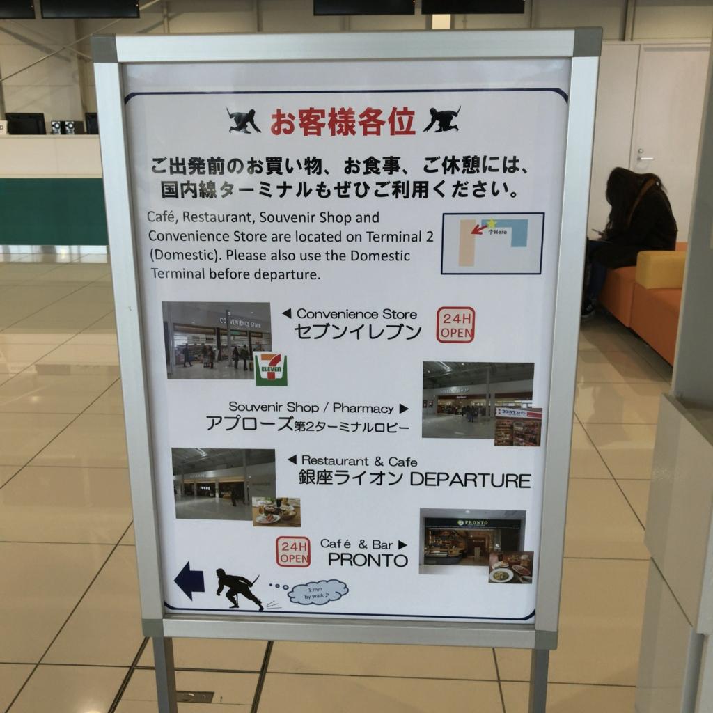 f:id:tachibanaya-shop:20170405162515j:plain