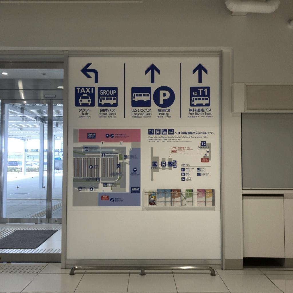 f:id:tachibanaya-shop:20170406164447j:plain