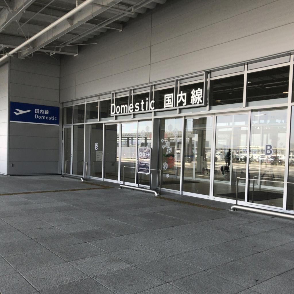 f:id:tachibanaya-shop:20170407160630j:plain