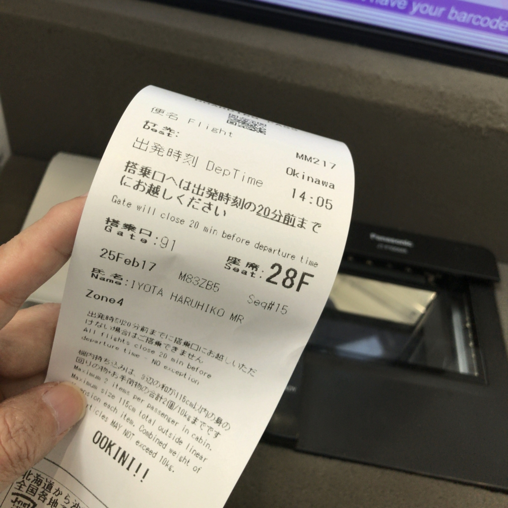 f:id:tachibanaya-shop:20170407184353j:plain