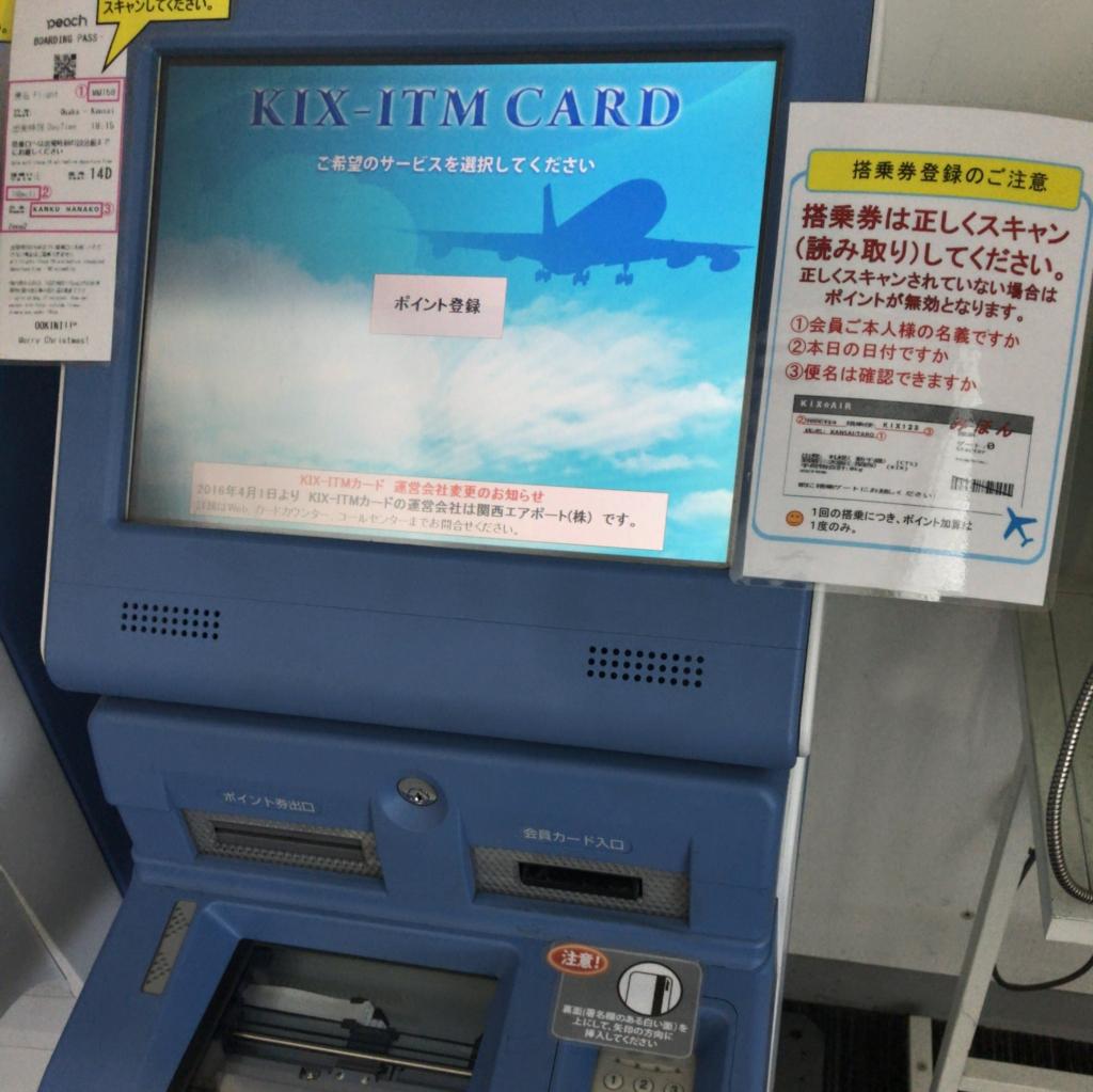 f:id:tachibanaya-shop:20170408214418j:plain