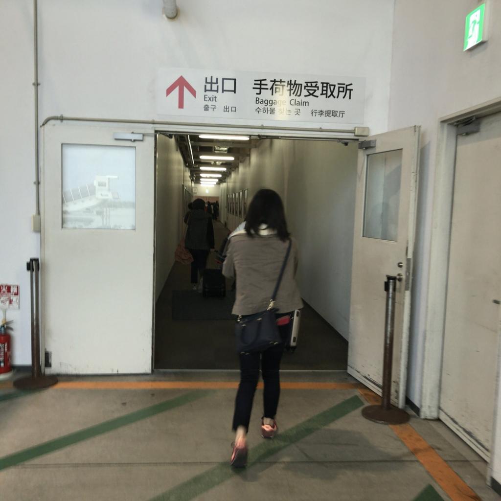 f:id:tachibanaya-shop:20170412164927j:plain