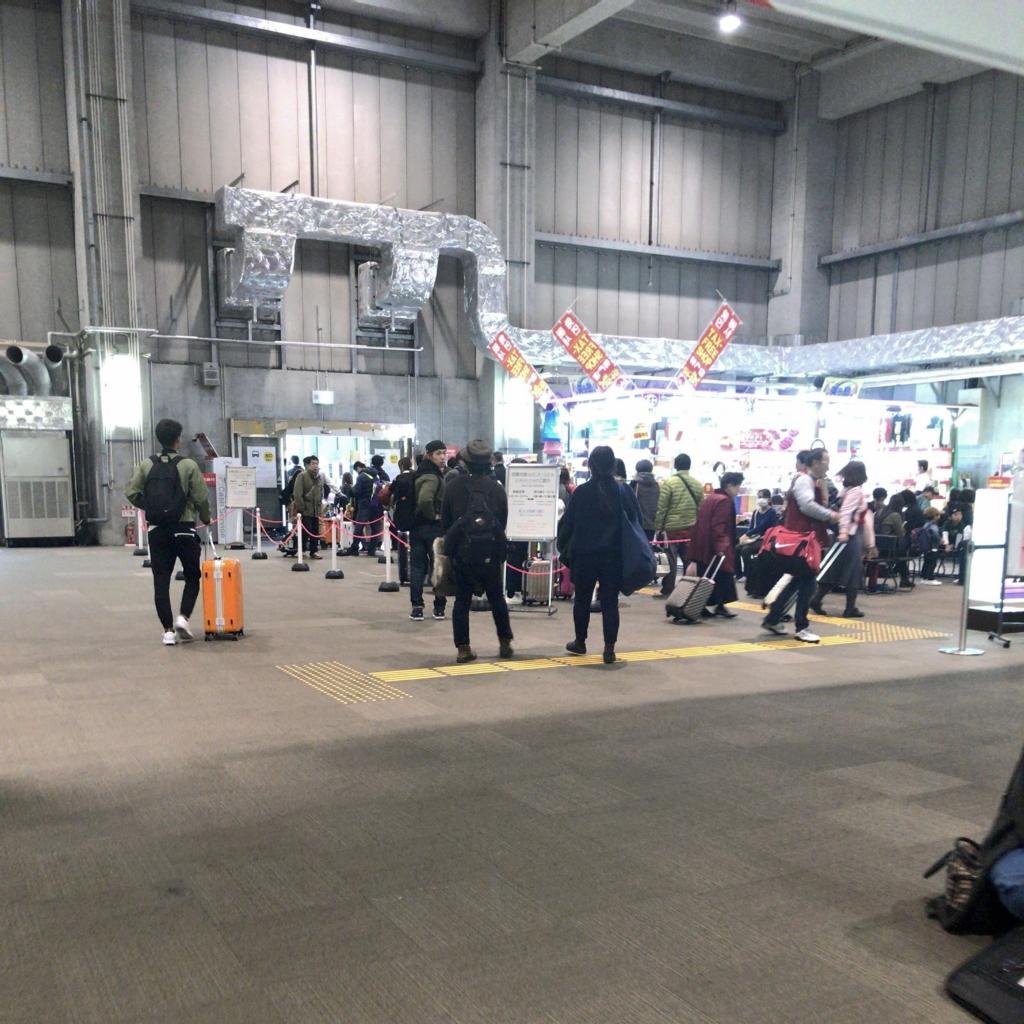 f:id:tachibanaya-shop:20170413105523j:plain
