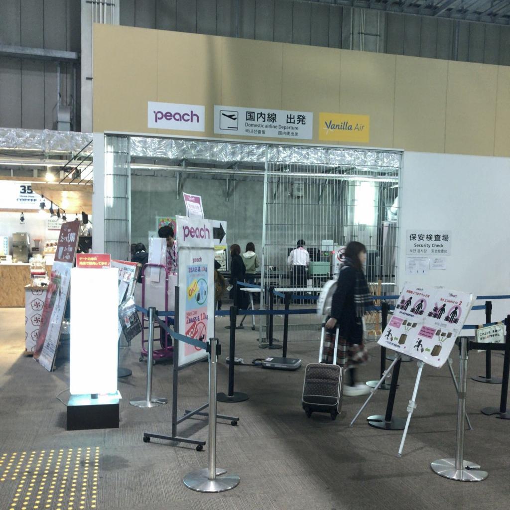f:id:tachibanaya-shop:20170413105957j:plain
