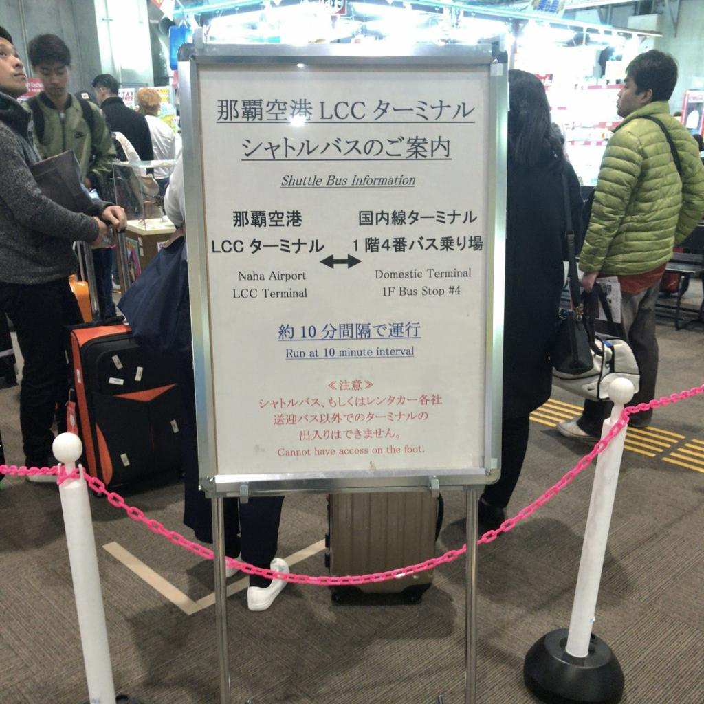 f:id:tachibanaya-shop:20170413154530j:plain