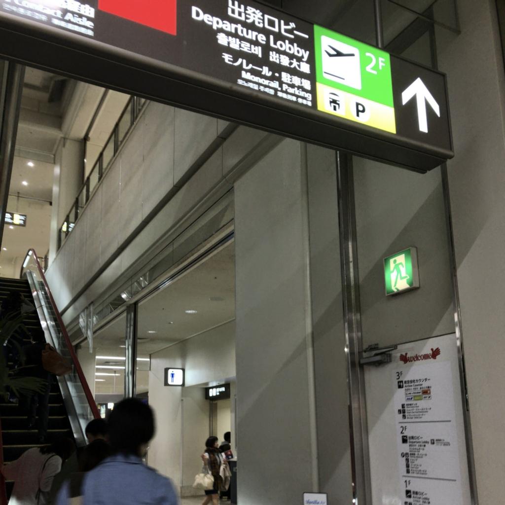 f:id:tachibanaya-shop:20170414112901j:plain
