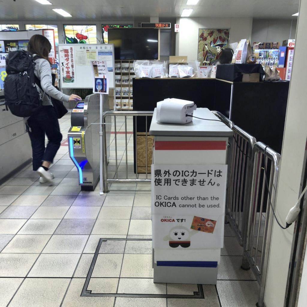 f:id:tachibanaya-shop:20170415153420j:plain
